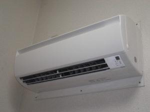 Climatisation climatiseur